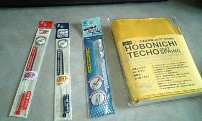 左のやつはHI-TEC-Cのボールペン。一番右が手帳だよ。
