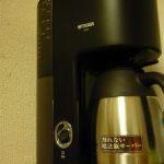 コーヒーメーカー買うた
