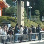 京都の八坂神社に初詣