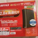 簡易NASをBUFFALOの外付けハードディスクとWZR-HP-G301NHで組んだ