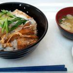 岡山理科大学の食堂でカツ丼を食べてきた