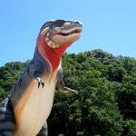 恐竜公園へ行ってきた