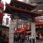 神戸の南京町にある老祥記へ行ってきた