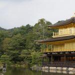 金閣寺へ行ってきた ~京都山岳部旅行記 その1~