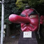 鞍馬山へ行ってきた ~京都山岳部旅行記 その5~