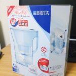 ポット型浄水器BRITAのナヴェリアを買った