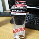 京セラの塩胡椒用セラミックミルを買った