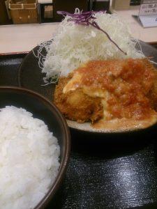 松乃屋のチーズトマトささみかつ