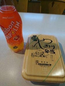 ヤキトリ弁当(小)