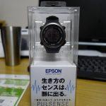 エプソンの歩数・心拍数計のPS-600Bを買った