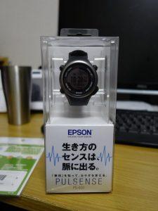 パルセンスのPS-600B