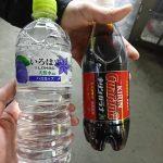 小樽築港へとぶらり ~札幌旅行 その6~