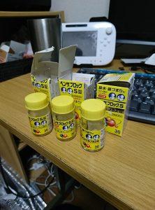 黄色のベンザブロック
