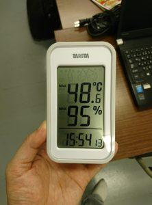 最高気温48℃
