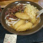 博多で牧のうどんを食べてきた ~九州北部旅行 その1~