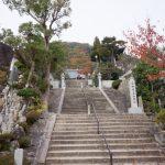 甲山公園で紅葉を見て、神呪寺に行ってきた